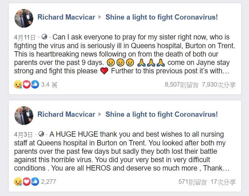 理查連續兩篇發文,讓網友看了也忍不住跟著掉淚。(圖/臉書)