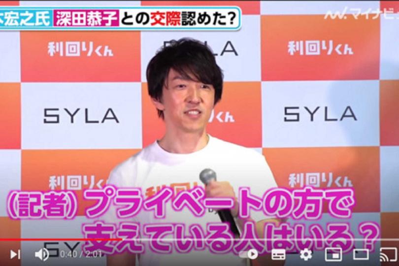 杉本宏之23日出席公開活動時,首度鬆口認愛。(圖/翻攝自マイナビニュースYouTube)