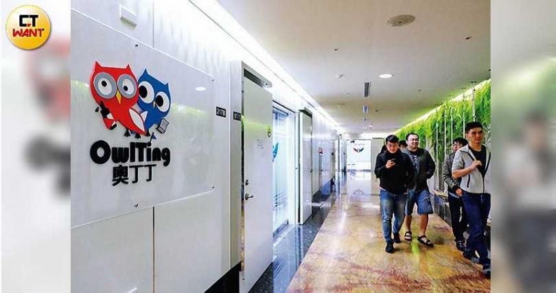 奧丁丁總部位於新北市新店區的台北矽谷商業辦公大樓內,目前有海內外員工近200人。(圖/王永泰、馬景平攝)