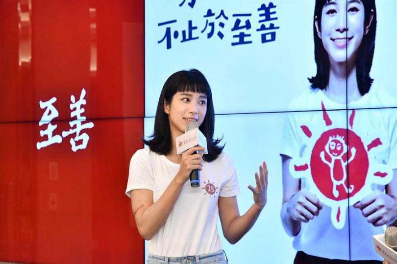 温貞菱19日出席至善社會福利基金會的25周年代言記者會。(圖/至善基金會提供)