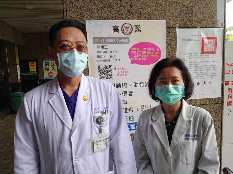 高醫婦產部主任龍震宇出面駁斥「罔腰」至高醫婦產部就醫紀錄,經查應是肝膽腸胃超音波檢驗單。(圖/高醫提供)