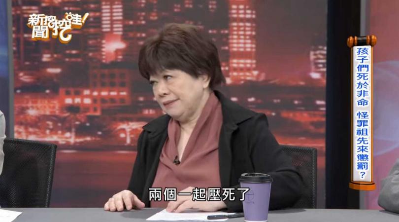 廖輝英在節目分享悲慘案例。(圖/翻攝自YouTube/新聞挖挖哇!)