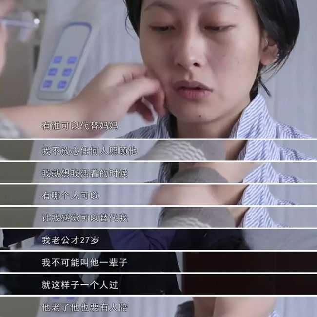 (圖/騰訊網)