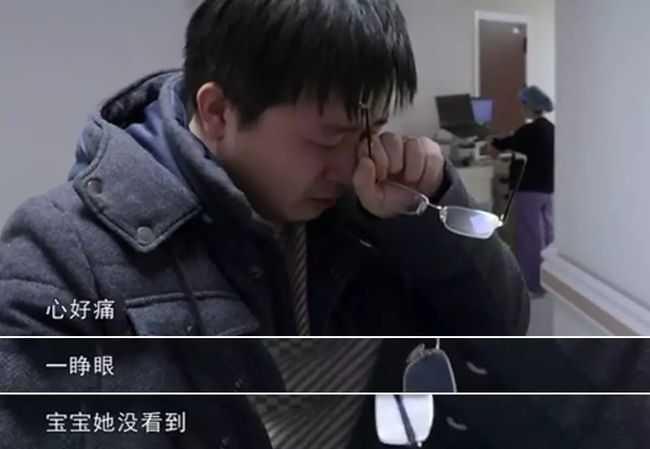 當時在鏡頭前痛哭的韓詩俊。(圖/騰訊網)