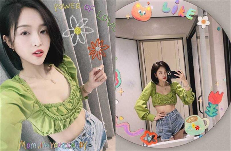 女星吳宣儀上節目玩遊戲,瘦到直接能從牢籠縫隙掙脫。(圖/翻攝微博)