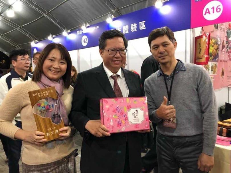 林運鍾(右)、張藝玲(左)的「棗到杏福」休閒食品系列,獲桃園市長鄭文燦(中)頒發金牌獎肯定。(圖/當事人提供)