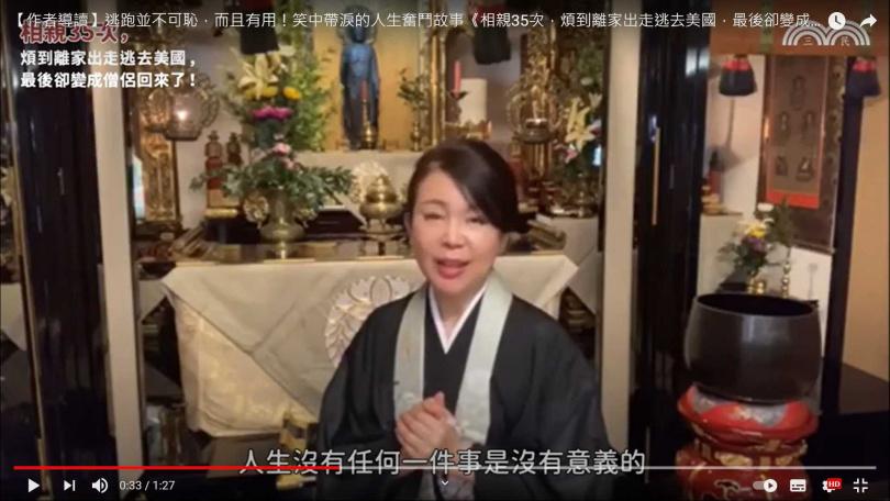 英月向台灣書迷宣傳。(圖/三民書局YouTube)