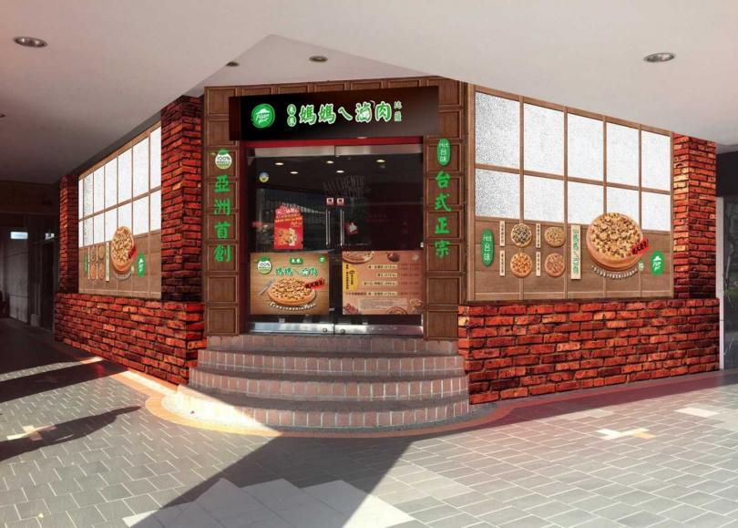 台北敦化門市搖身一變,以玻璃窗貼、紅磚牆、原木招牌情境打造風格獨具的復古台味快閃店裝,將掀起視覺與味覺的雙重風暴。(圖/必勝客HOT)