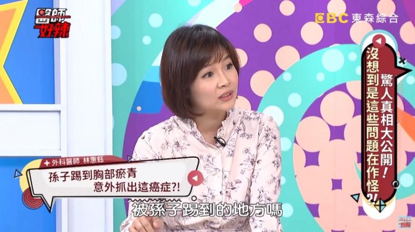 林惠鈺向婦人表示這應該是腫瘤,並告知她要做切片檢查。(圖/youtube)