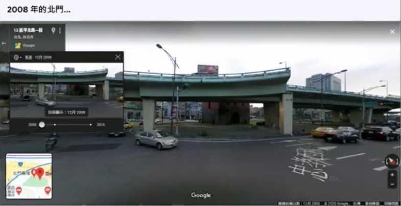 2008年的北門,附近的高架橋尚未拆除。(圖/Google提供)