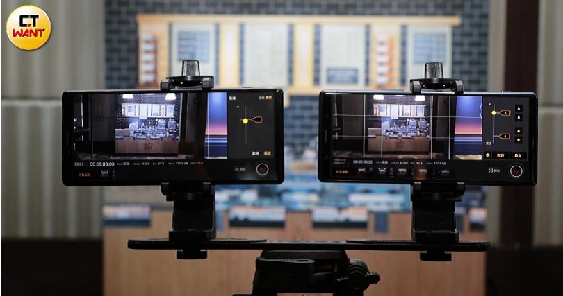 Xperia 5也有首次在Xperia 1採用的Cinema Pro電影級錄影功能,按鍵配置更為細緻。(圖/馬景平攝)