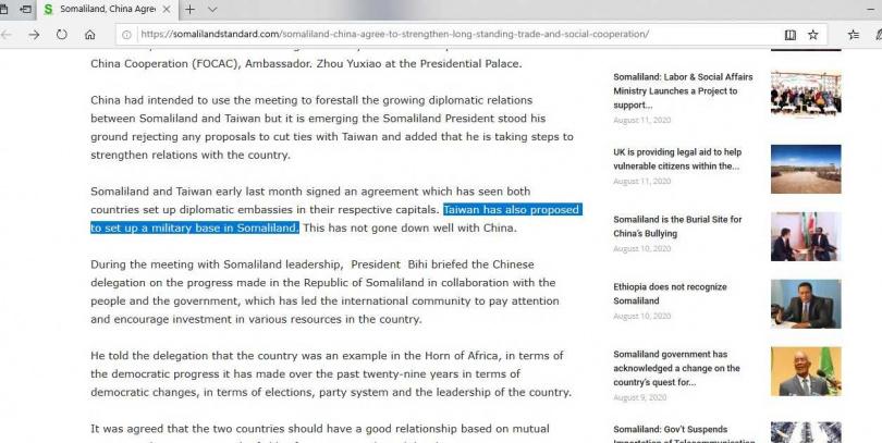 索國媒體報導指出台灣有意在當地設軍事基地。(圖/取自《索馬利蘭標準報》官網)