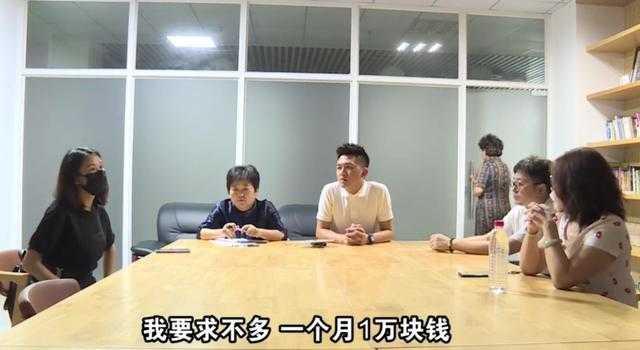 (圖/翻攝自微博/杭州和事佬)