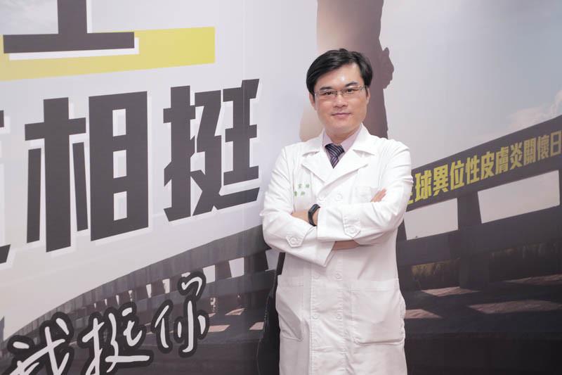 醫師朱家瑜說,過敏發作時如同發生火災,此時需要先治療來滅火,而非擔心副作用。(圖/朱家瑜醫師提供)