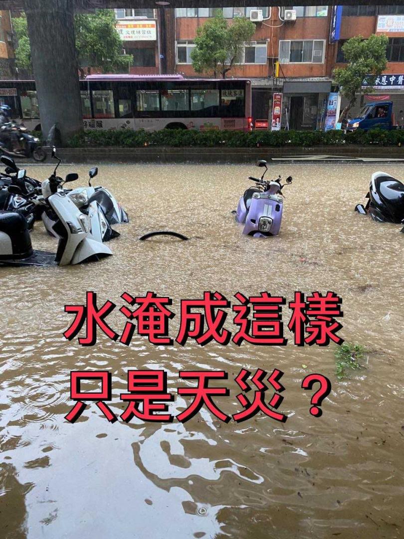 許淑華PO照痛批北市淹水嚴重。(圖/翻攝自許淑華Hsu Shu-Hua臉書)