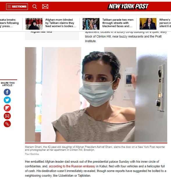 瑪莉安姆二話不說直接關上門,讓記者吃了閉門羹。(圖/翻攝自紐約郵報網頁)