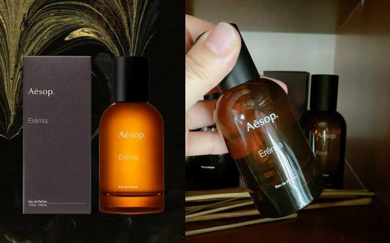 Aesop Erémia 埃雷米亞香水50ml/5,600元(圖/品牌提供、黃筱婷攝)