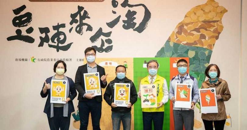 農糧署署長胡忠一帶領發表大豆桌遊食農教材。