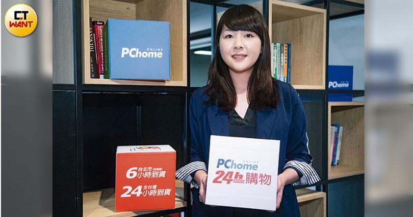 網路家庭行銷中心副總監鐘紫瑋指出,PChome客群以雙北、台中、台南、高雄等五都為主。(圖/黃威彬攝)