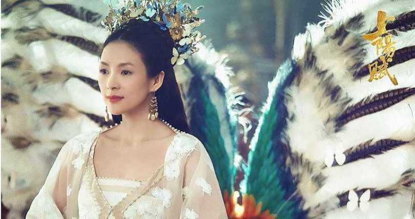 章子怡飾演備受寵愛的上陽郡主王儇。(圖/愛奇藝國際站提供)