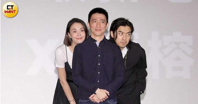 陳柏霖、張榕容與導演出席《鬼才之道》記者會。(攝影/彭子桓)