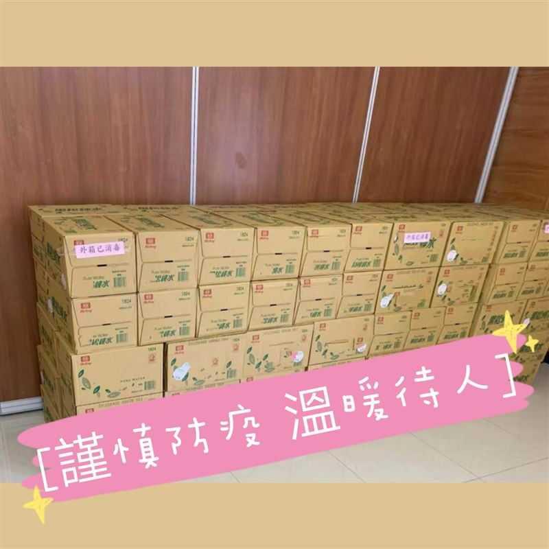 林志玲捐飲用水到萬華、中正區。(圖/翻攝自志玲姊姊慈善基金會臉書)