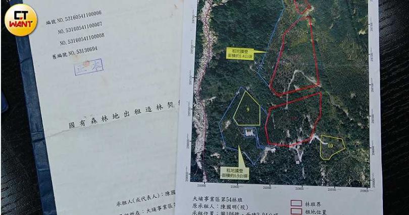 根據林務局2016年底提供的合約空照圖,可以看出林務局企圖將原本租地(紅框處)改位置到旁邊的峭壁山岩上(藍框處)。(圖/本刊攝影組)