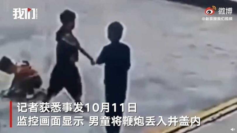 (圖/翻攝新京報我們視頻)