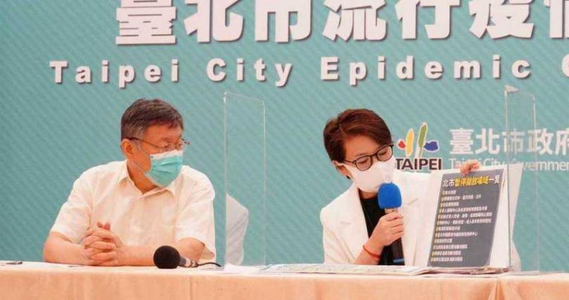 北市府下午舉行防疫因應記者會。(圖/報系資料照)