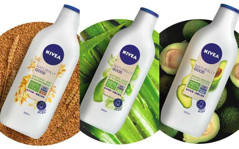 妮維雅純萃保養身體水凝乳(天然有機燕麥、天然有機蘆薈、天然有機酪梨)350ml /299元。(圖/品牌提供)