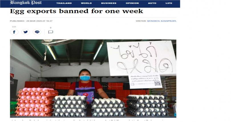 泰國蛋蛋的哀傷!雞蛋被禁出口1週。(圖/Bangkok Post)