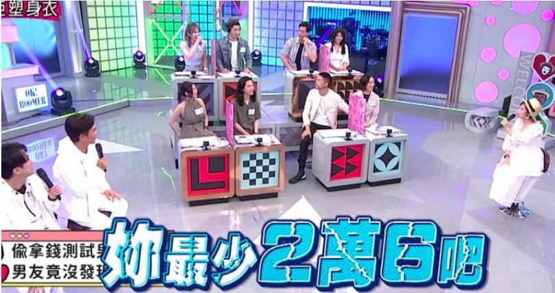 舒子晨在節目上自爆曾偷拿男友的錢,主持人吳宗憲、LuLu笑說她拿太少。(圖/翻攝自綜藝大熱門 Hot Door Night Youtube頻道)