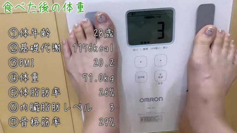 (圖/翻攝自木下佑香YouTube頻道)