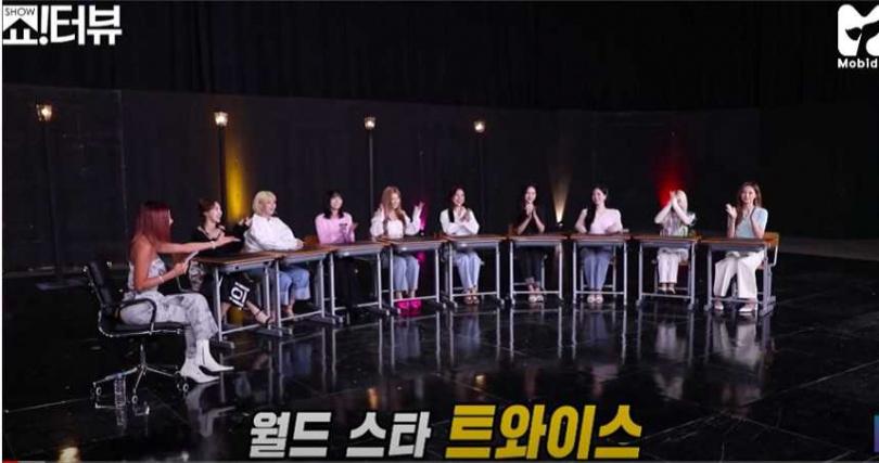 TWICE日前上饒舌女歌手Jessi網路節目接受訪問。(圖/모비딕 MobidicYoutube頻道)