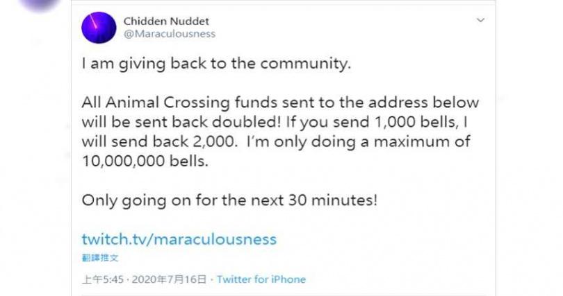 這位國外網友說他可以返還2倍的鈴錢。(圖/翻攝自Chidden Nuddet推特)
