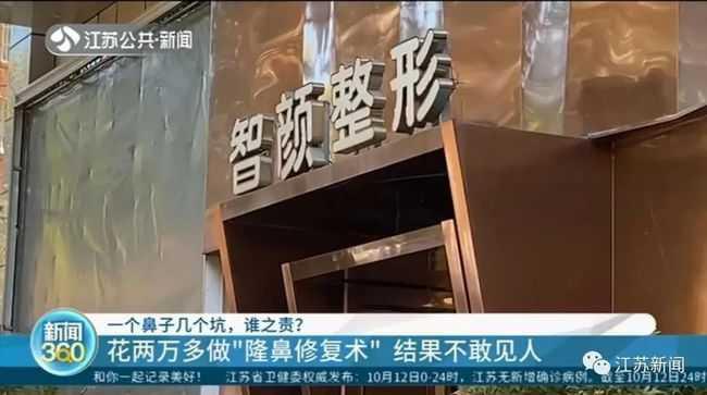 (圖/翻攝自江蘇公共新聞)