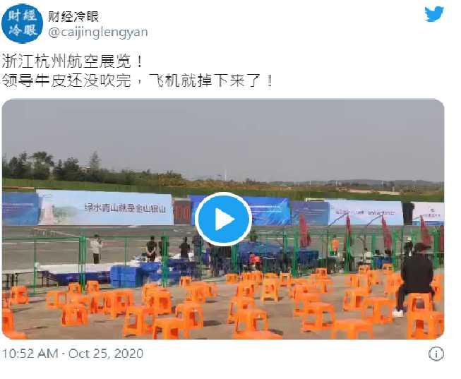 掠奪者無人直升機意外墜毀起火。(圖/翻攝自@caijinglengyan Twitter)
