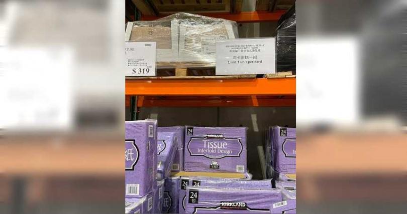 賣場好市多已於防疫相關品項的價格牌上註明限購資訊。(圖/翻攝自臉書社團「Costco好市多商品經驗老實說」)