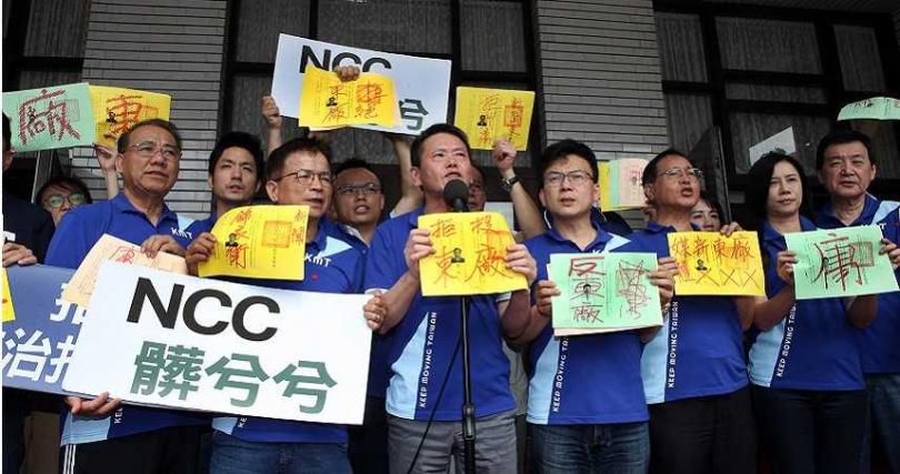 國民黨團總召林為洲在今年5月總統府密件外流時怒批「獨立機關不獨立了,都可以廢了」。(圖/報系資料照)