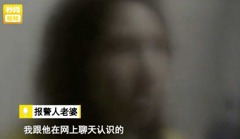 (圖/翻攝自騰訊視頻)
