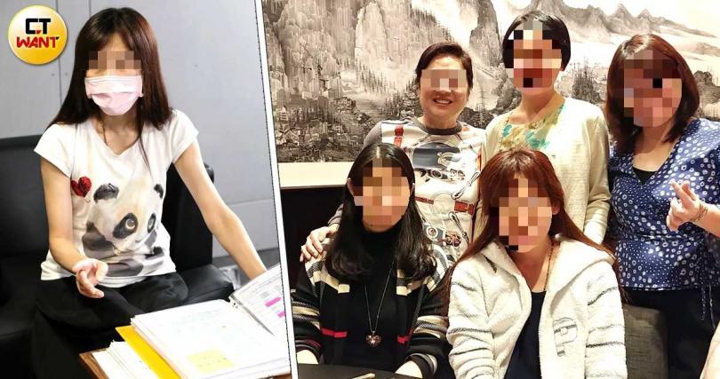 倩倩指控,劉燕玲(後排左一)自稱經營「穩賺不賠」的電子產品進出口,還請投資者到高級餐廳吃飯以取得信任。(圖/讀者提供,CTWANT合成)