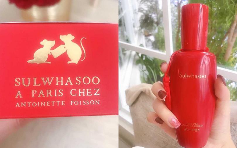 外盒包裝上則印製金色可愛的鼠年和富貴牡丹花圖騰,不只送禮體面,自用也讓妳的肌膚開光迎好年。 SULWHASOO潤燥精華EX 2020年節限定版120 ml/4,580元。(圖/品牌提供)