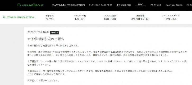 (圖/platinumproduction)