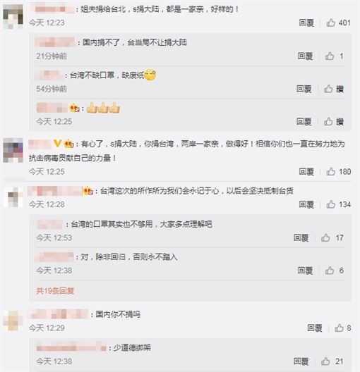 汪小菲稱台北也是他的半個家,引發兩極評論。(圖/微博)