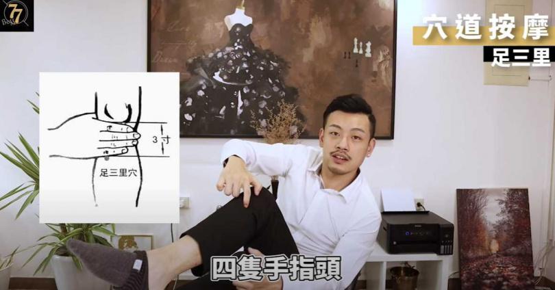 知識型YouTuber「77老大」分享「2茶飲+按摩4穴道」讓女生經期順暢。(圖/翻攝自「77老大」YouTube)