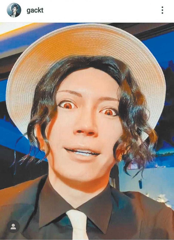 歌手GACKT以「鬼舞辻无惨」扮相清唱《鬼滅》主題曲〈炎〉,獲網友一片叫好。(圖/摘自GACKT推特)