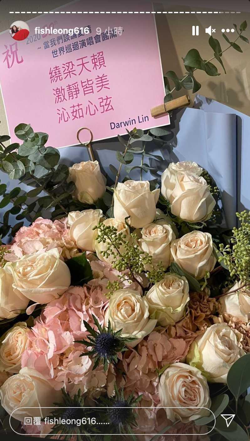 去年12月林達光還送花給梁靜茹。(圖/翻攝自梁靜茹IG)