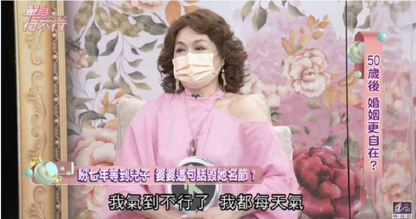 侯麗芳說,自己為了婆婆一句話耿耿於懷。(圖/翻攝自單身行不行YouTube)
