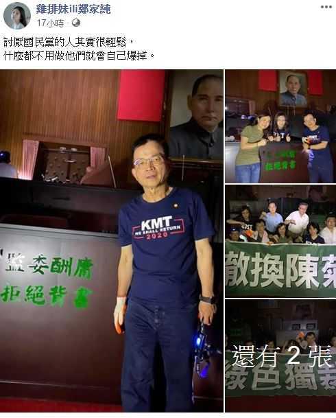 賴士葆發文佔據立院,抗議陳菊為監察院提名人。(圖/翻攝自臉書)