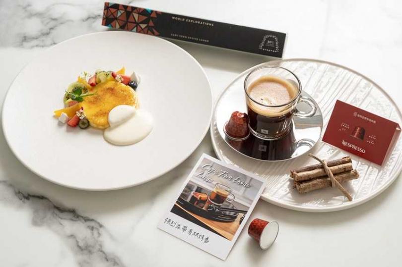 【Nespresso環遊世界大杯咖啡-開普敦印唯沃】 搭配 【MiraWan烤布蕾】。